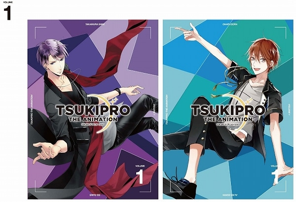 TSUKIPRO THE ANIMATION  第1巻【BD】
