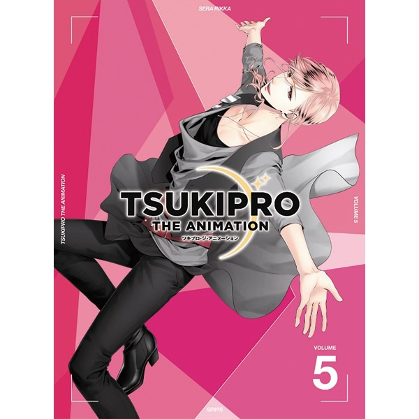 TSUKIPRO THE ANIMATION  第5巻【BD】