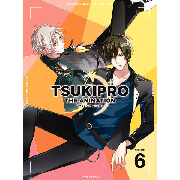 TSUKIPRO THE ANIMATION  第6巻【BD】