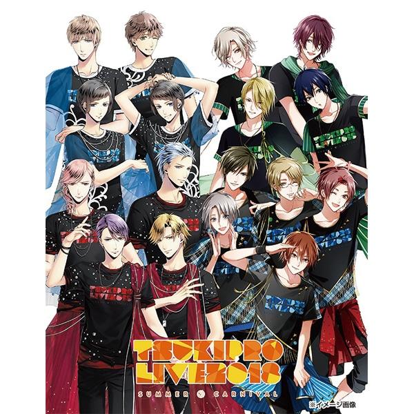 【BD】TSUKIPRO LIVE 2018 SUMMER CARNIVAL (ステラワース&ツキノ芸能プロダクションオフィシャルオンラインショップ限定版)