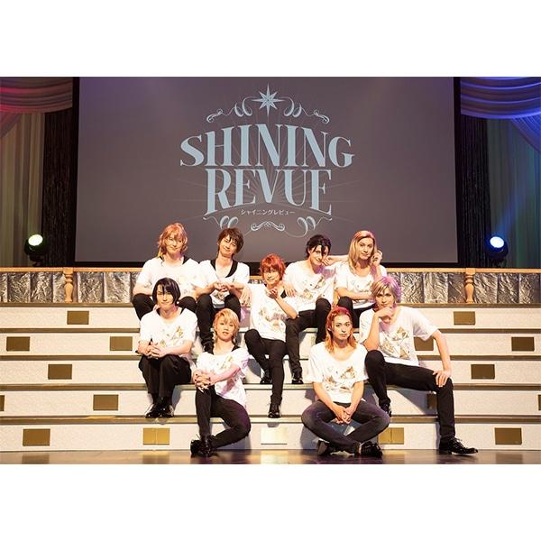 【BD】 「劇団シャイニング from うたの☆プリンスさまっ♪ SHINING REVUE」 限定版