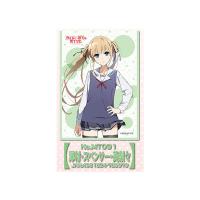 きゃらスリーブコレクションマットシリーズ「冴えない彼女の育てかた」澤村・スペンサー・英梨々(No.MT091)