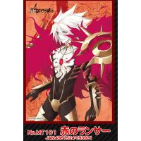 きゃらスリーブコレクションマットシリーズ「Fate/Apocrypha」赤のランサー(No.MT101)