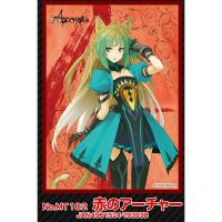 きゃらスリーブコレクションマットシリーズ「Fate/Apocrypha」赤のアーチャー(No.MT102)