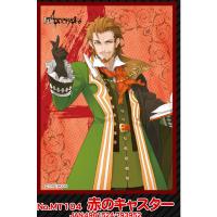 きゃらスリーブコレクションマットシリーズ「Fate/Apocrypha」赤のキャスター(No.MT104)