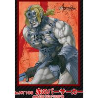 きゃらスリーブコレクションマットシリーズ「Fate/Apocrypha」赤のバーサーカー(No.MT106)