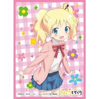 きゃらスリーブコレクションマットシリーズ「ハロー!!きんいろモザイク」アリス・カータレット(No.MT123)