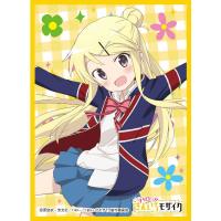 きゃらスリーブコレクションマットシリーズ「ハロー!!きんいろモザイク」九条カレン(No.MT126)