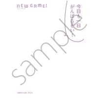 きゃらマットスリーブガード 「NEW GAME!」 涼風 青葉(No.MTG003)