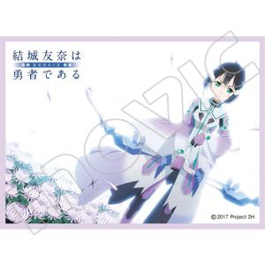 きゃらスリーブコレクション マットシリーズ 結城友奈は勇者である -鷲尾須美の章- B(No.MT417)