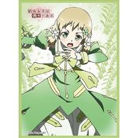 きゃらスリーブコレクションマットシリーズ「結城友奈は勇者である」樹(No.MT084)