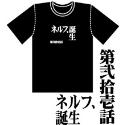 「新世紀エヴァンゲリオン」全話Tシャツ/第弐拾壱話