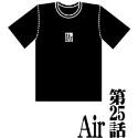 「新世紀エヴァンゲリオン」全話Tシャツ/劇場版第25話
