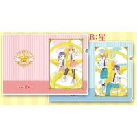 カードキャプターさくら(原作版) クリアファイルセット/星