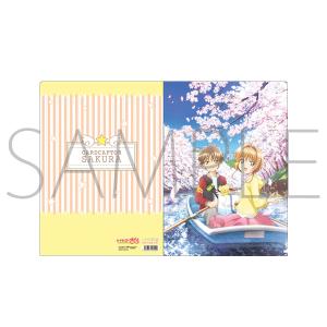 「カードキャプターさくら」千代田のさくらまつり クリアファイル