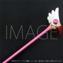 カードキャプターさくら 木之本桜 所有:「封印の杖」