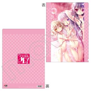 電撃祭(原作版) クリアファイル 天使の3P!