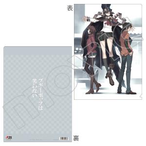 電撃祭(原作版) クリアファイル ブギーポップシリーズ