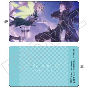 電撃祭(原作版) モバイルバッテリー ソードアート・オンライン