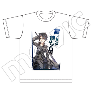 電撃祭(原作版) 名言Tシャツ ソードアート・オンライン