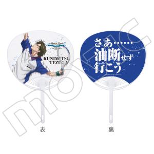 テニスの王子様 BEST GAMES!! 手塚 vs 跡部 うちわ 手塚