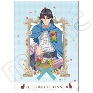 新テニスの王子様 クリアファイル 跡部