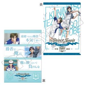 テニスの王子様 BEST GAMES!! 手塚 vs 跡部 クリアファイル