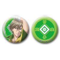 新テニスの王子様 缶バッジセット 白石