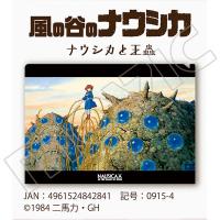 風の谷のナウシカ A5クリアファイル名場面シリーズ/ナウシカと王蟲