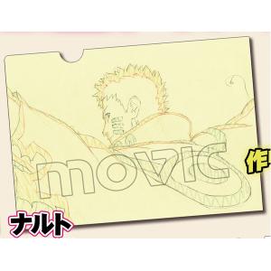 BORUTO -NARUTO THE MOVIE- 原画クリアファイル ナルト