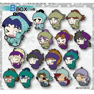 忍たま乱太郎 ViVimusラバーストラップコレクション B BOX