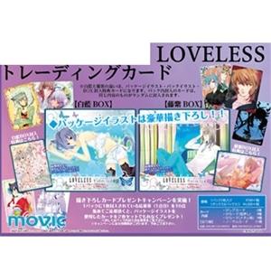 LOVELESS トレーディングカード 藤紫