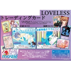 LOVELESS トレーディングカード 白藍