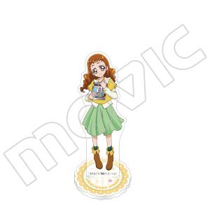 キラキラ☆プリキュアアラモード アクリルスタンド 有栖川ひまり