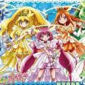 スマイルプリキュア! 設定資料集(B)vol.2