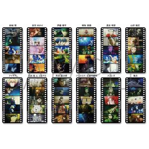 劇場版ペルソナ3 フィナーレイベント  フィルム風しおりコレクション(全12種)