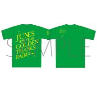 ペルソナ4ザ・ゴールデン ジュネス新春ゴールデン感謝祭 イベントTシャツ 緑