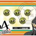 TVアニメ「ペルソナ4」 ボタンセット(八十神高校男子制服)