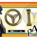 TVアニメ「ペルソナ4」 襟章セット/B 1年生