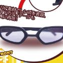 TVアニメ「ペルソナ4」 カラコレ(1BOX7パック入り)