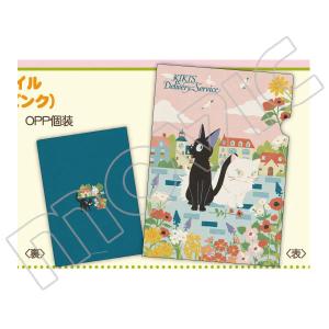魔女の宅急便  クリアファイル/レトロ印刷風(ピンク)