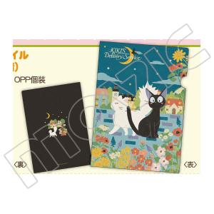 魔女の宅急便  クリアファイル/レトロ印刷風(青)