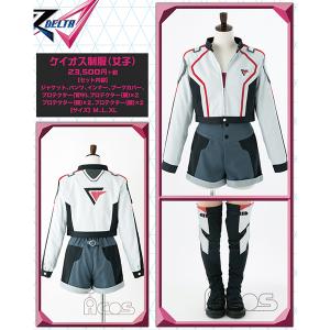 マクロスΔ ケイオス制服(女子) XL