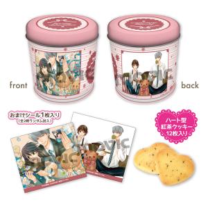 純情ロマンチカ(原作版) 缶入りクッキー