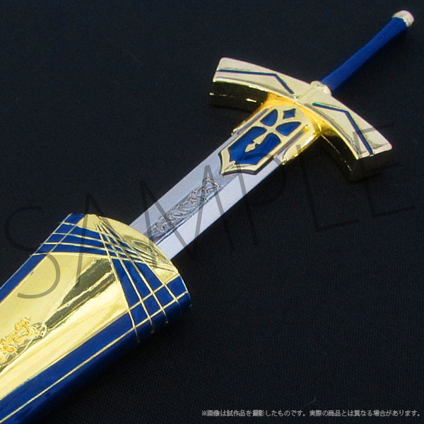 Fate/stay night[Unlimited Blade Works] セイバー 所有:「エクスカリバー」