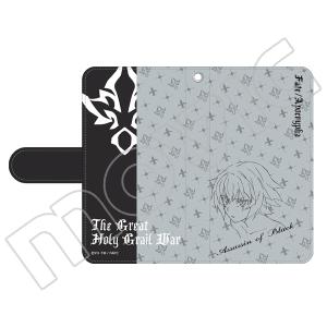 Fate/Apocrypha 手帳型スマートフォンケース 黒のアサシン