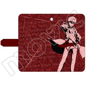 劇場版 Fate/kaleid liner プリズマ☆イリヤ 雪下の誓い スマホケース