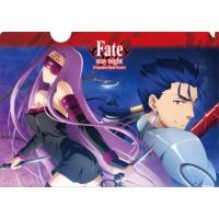 Fate/stay night クリアファイル B:ライダー&ランサー