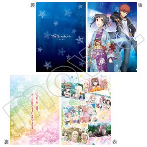 劇場版 Fate/kaleid liner プリズマ☆イリヤ 雪下の誓い クリアファイルセット