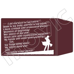 劇場版 Fate/kaleid liner プリズマ☆イリヤ 雪下の誓い ブックカバー